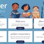 Zweisprachige Bilderbücher, lesen, Leseförderung, Legasthenie
